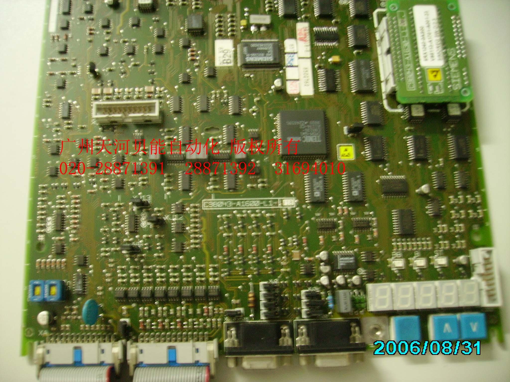 6RA28介绍 6RA28全数字直流调速器为6RA23型直流调速器的替代产品,其性能与6RA23完全一样。此产品结构紧凑,可适应性强,维护简便,设计直流电流范围为30A~600A。根据不同的应用场合,可选择单象限或四象限工作的装置。所有的控制、调节、监控及附加功能都由微处理器来实现,再选择给定值和反馈值为数字量或模拟量。 适用范围: 冶金行业、钢铁行业、造纸行业、橡胶行业、卷取机械、塑料行业、起重机械等     6RA70介绍